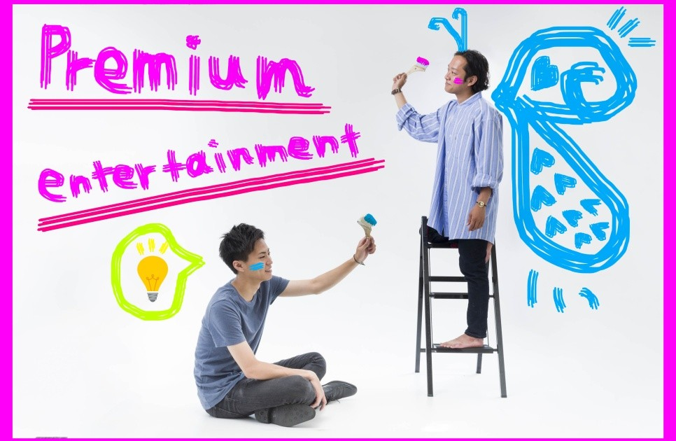 芸能プロダクションプレミアムエンターテイメント